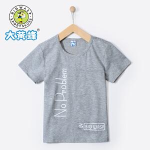 大黄蜂童装 2018夏季新款男童T恤休闲圆领短袖学生上衣时尚字母潮