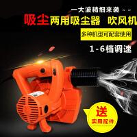 开槽机吸尘器吹尘机工业除尘器鼓风机墙面打磨机通用的吸风机 吹吸两用吸尘器+实用配件