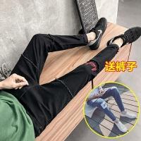 男士夏季9分破洞牛仔裤男修身九分小脚裤韩版潮流乞丐裤子男休闲