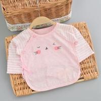 新生儿夏款上衣婴儿超薄透气半背衣宝宝挖背出生衣服0-3个月