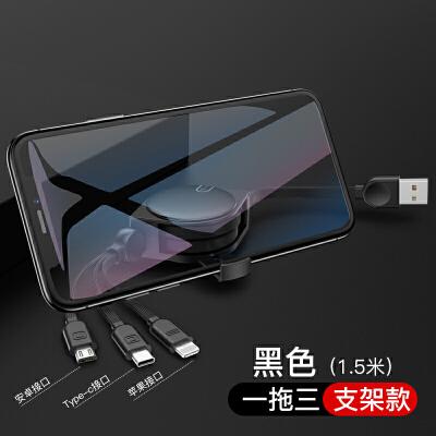 一拖三数据线三合一充电线器苹果6手机快充安卓通用一拖二USB多功能7三头3适用于华为type-c汽车