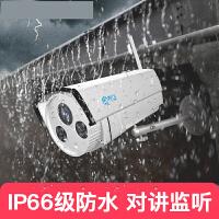 1080p高清无线网络手机wifi监控器套装 家用夜视室外摄像头m5j