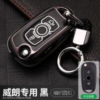 别克威朗车钥匙包2018款金属折叠扣18款遥控壳威朗钥匙套夜光 汽车用品