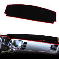 三菱翼神内饰改装用品遮阳专用中控仪表台避光垫车前防晒隔热垫子 【三菱 翼神】前+后一套 红边