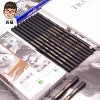 马利铅笔素描软炭炭笔铅笔美术专用铅笔2B学生用铅笔手绘笔2BHB2h4b6b8b软碳专业绘画初学者学生用美术生铅笔