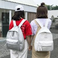 书包女韩版原宿大高中学生休闲背包软皮双肩包