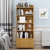 幽咸家居 简易书架落地书柜置物架实木多层创意简约现代儿童学生收纳储物柜