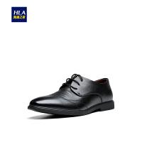 HLA/海澜之家商务花纹皮鞋2018秋季新品舒适系带皮鞋男士