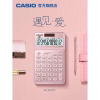 Casio/卡西欧 JW-200SC商务计算器日常商务办公时尚可爱*超薄计算机