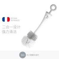法国BEABA奶瓶刷 新生儿奶瓶清洗刷 婴儿奶瓶刷+沥干收纳盒套装