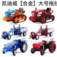 凯迪威复古拖拉机模型玩具车1:18合金工程车拖拉机农用车农夫车