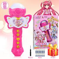 儿童巴啦啦麦克风卡拉ok小魔仙魔法棒小女孩扩音话筒玩具