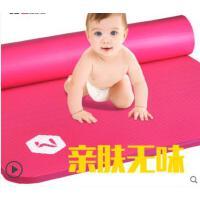 多功能爬行垫瑜伽垫无味健身垫子初学者女加宽加厚10mm男士防滑运动垫