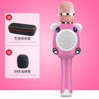 H5全民k歌神器话筒音响一体手机麦克风无线儿童节六一礼物 官方标配