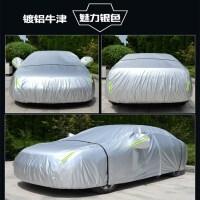 北京现代ix25 ix35瑞纳悦动专用车衣冬季加厚保暖防雨防晒汽车罩SN2568