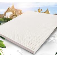 乳胶床垫1.5m1.8m1.2米床5cm10cm榻榻米双人定制
