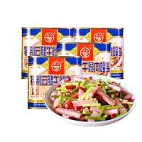 【秒杀】特制云腿午餐肉340g*4罐装 米线面条火锅方便面螺蛳粉配料