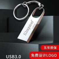 金士�Du�P128g usb3.0 手�C�捎���P刻字高速快速��d128gb原�b