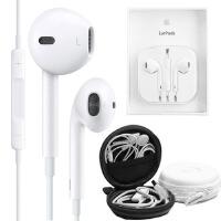 【赠耳机盒】Apple苹果8苹果7/6s EarPods 原装线控耳机耳麦 入耳式耳机立体声重低音/音量调节/带麦克接