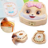 三只松鼠木质宝宝纪念品礼物 牙齿收藏盒 儿童胎毛乳牙盒 牙屋盒