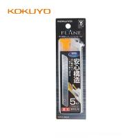 KOKUYO国誉HA-S150-5美工刀片 裁纸刀片 HA-S100美工刀替芯 不粘胶刀片 美工刀替芯 5枚