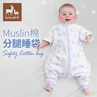 欧孕宝宝分腿睡袋纯棉婴儿纱布睡袋儿童防踢被