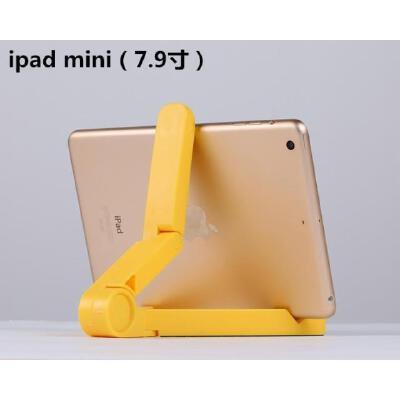 华为联想平板电脑支架10.1寸9.6寸8寸7寸通用桌面支撑架子 不清楚型号的可以问客服拍下备注型号