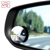 汽车后视镜小圆镜倒车盲点镜360度无边超清可调辅助反光盲区高清 标准版 一对装