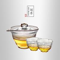 【任选3件4折,2件5折】当当优品 描金锤目纹茶具套装 光阴系列功夫茶具 1个闻香盖碗+2个樱花品茗杯