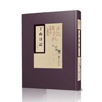 丁山日记丁山 著 国家图书馆出版社 【正版图书】