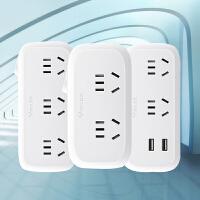 公牛(BULL)插座无线扩展转换插头一转一二三四插孔转换器