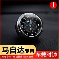 马自达昂克赛拉阿特兹CX-5汽车车载时钟出风口钟表内饰改装电子表