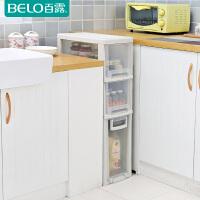 百露塑料带米桶厨房置物架窄柜夹缝收纳柜冰箱洗衣机储物整理柜