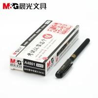 晨光孔庙祈福中性笔A4801学生考试专用水笔碳素黑色0.5签字笔