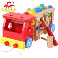 拆装玩具宝宝敲打4-6岁男孩木制敲球车儿童螺母组合拆装玩具 红色敲球车