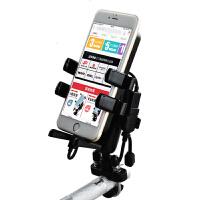 摩托车手机导航支架充电USB通用对讲机踏板车载铝合金