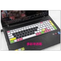 联想(Lenovo)G5080键盘膜15.6寸电脑保护贴膜G50-80M AT 笔记本套 多彩