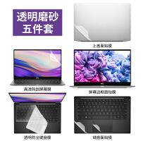 戴尔xps13 9380贴纸笔记本电脑贴膜13.3英寸全套色配件外壳保护