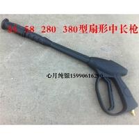 黑猫熊猫280/380型 高压清洗机/刷车器/泵配件 塑料 鸭嘴扇形水枪