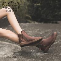 玛菲玛图欧洲站靴子女2018新款百搭真皮平底女式裸靴复古马丁靴英伦风短靴530-6