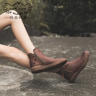 玛菲玛图欧洲站靴子女2018新款百搭真皮平底女式裸靴复古马丁靴英伦风短靴530-6尾品汇 付款后3-5个工作日发货