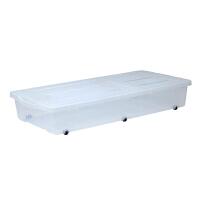 家居生活用品床底收纳箱塑料滑轮特大号被子收纳盒储物箱床底箱扁平床下整理箱