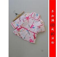 [149-170-4]新款童装保暖家居服0.47
