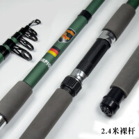 垂钓用品海竿套装组合全套渔具海杆抛竿远投竿鱼竿