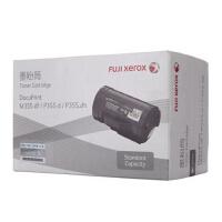 原装正品 Fuji Xerox富士施乐M355D鼓粉系列 CT201939 墨粉筒标准容量 CT201940超大容量墨粉