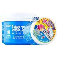台湾进口 百龄洁克神奇洁牙粉130克