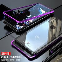 20190605000235800小米mix3手机壳滑盖全包边小米9手机壳磁吸mix3手机壳故宫特别版玻璃透明防摔升降