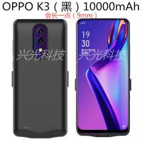 oppok3背夹电池OPPO K3无线充电宝手机壳便携式大容量k1电源1