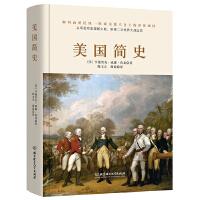 """美国简史(一个披着自由外衣的""""冒险家""""的故事:一本书读懂曾经""""殖民地""""的逆袭。)"""