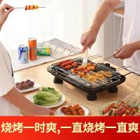 电烧烤炉烧烤用具烧烤架家用电烤无烟烤肉炉室内烧烤串机架子工具